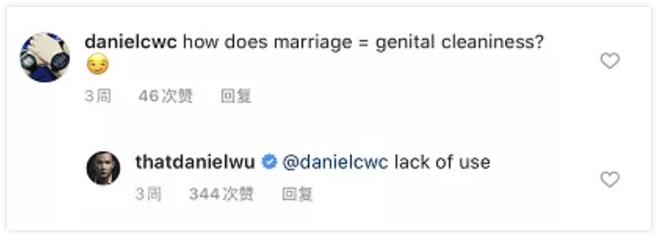 婚姻,吴彦祖,性生活,两性情感,夫妻关系,亲密关系