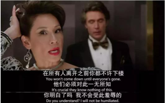 刘玉玲,致命女人,个人成长,坚持,不认命,不放弃